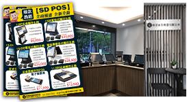 店面招牌、店內陳設照片、販售商品或MENU